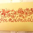 Handmadeスタンプ-Ⅱ