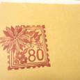 ちょっと大きめな80円切手モチーフ