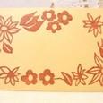 花の飾り枠-Ⅰ