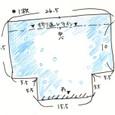 持ち手つきお弁当入れ (3-1)