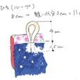 ループ付きお箸セット入れ (4-4)